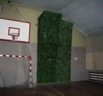 Szkoła Podstawowa w Odolanowie